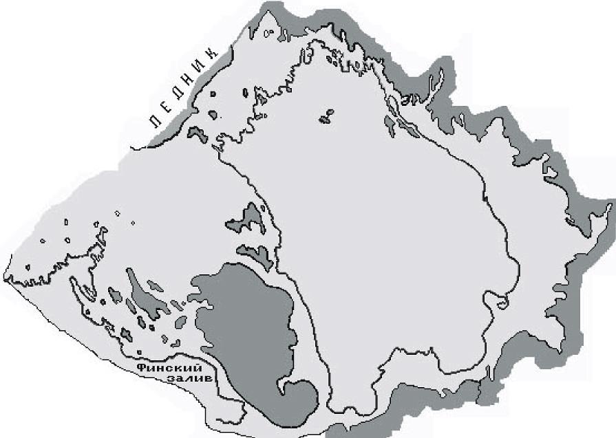 Ладожское озеро было частью крупного приледникового озера